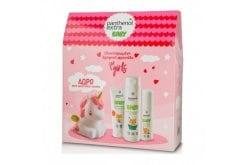 Panthenol Extra Baby Kit for Girls, 3pcs & GIFT Night Light