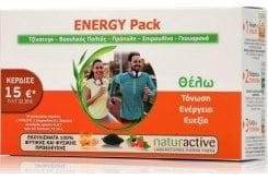 Naturactive Energy Pack για Τόνωση και Ενέργεια με 1 Vitalite, 15 φακ. & 1 Σπιρουλίνα, 60 caps & 1 Γκουαρανά, 30 caps