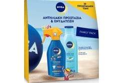 Nivea Sun PROMO with Kids Moisturising Sun Spray SPF50+, 300ml & TOGETHER After Sun Moisture, 200ml