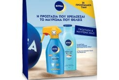 Nivea Sun PROMO with Protect & Bronze Sun Spray SPF30, 300ml & TOGETHER After Sun Bronze Tan Prolonging Lotion, 200ml