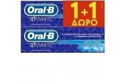 2 x OralB 3D White Arctic Fresh (1+1 ΔΩΡΟ) Οδοντόκρεμααπαλή με το σμάλτο, 2 x 75ml