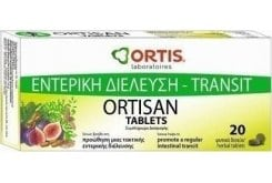 ORTIS Ortisan New Tablets - Δισκία 20