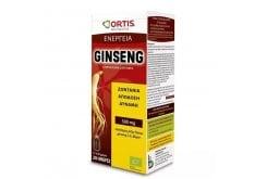 Ortis Panax Ginseng Bio Syrup Σιρόπι με Προσαρμοσιογόνες Ιδιότητες, από ολόκληρες ρίζες Panax Ginseng & Βασιλικό Πολτό, 250ml