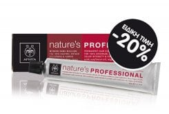 Apivita Nature's Professional PROMO -20% Μόνιμη βαφή μαλλιών για 100% κάλυψη, Απόχρωση 6,0 - Ξανθό Σκούρο, 50ml