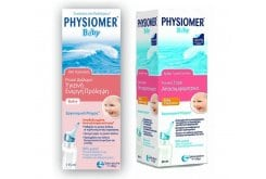 Physiomer BABY PROMO PACK με Baby Comfort Ρινικό Σπρέι από τη Γέννηση, 115ml & ΜΑΖΙ Baby Hypertonic Nasal Spray Yπέρτονο Ρινικό Σπρέι 1m+, 60ml