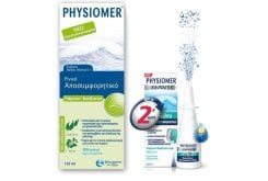 Physiomer ADULTS PROMO PACK με Physiomer Nasal Spray Υπέρτονο Ρινικό Σπρέι με ευκάλυπτο, 115ml & ΜΑΖΙ Physiomer Express Υπέρτονο Ρινικό Αποσυμφορητικό με θαλασσινό νερό, 20ml