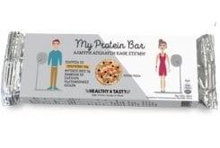 Power Health My Protein Bar Pizza Αλμυρή Πρωτεϊνική Μπάρα, με γεύση Πίτσα, 40gr
