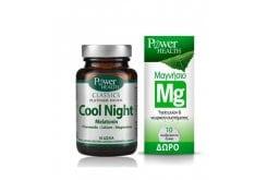 Power Health Classics Platinum Cool Night, 30 caps & ΔΩΡΟ Magnesium 220mg , 10 eff.tabs