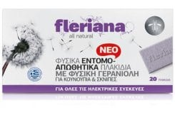 Power Health Fleriana Insect Repellent Tablets, 20pcs