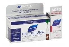 Phyto ΠΑΚΕΤΟ με Phytolium 4 Εντατικό Συμπύκνωμα κατά της Τριχόπτωσης, 12 amps x 3.5 ml & ΔΩΡΟ Phytophanere Συμπλήρωμα Διατροφής για δύναμη, ανάπτυξη & όγκο στα Μαλλιά, 120 caps