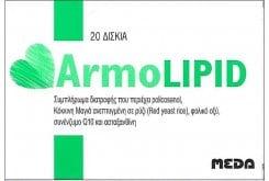 Meda Armolipid Συμπλήρωμα Διατροφής για τον Έλεγχο της Χοληστερόλης, 20tabs