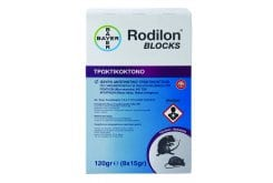 Bayer Rodilon Blocks Rat Poison, 120gr (8x15gr)