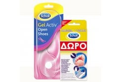 Scholl Gel Activ Insoles Open Shoes, 2 pc & FREE Kit with Men Pen & Spray