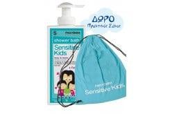 Frezyderm ΠΑΚΕΤΟ με Sensitive Kids Shower Bath & Family Ενυδατικό Αφρόλουτρο για Όλη την Οικογένεια, 200ml & ΔΩΡΟ Πρακτικός Σάκος, 1 τεμάχιο