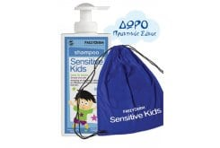Frezyderm PACK with Sensitive Kids Boys Shampoo, 200ml & GIFT Practical Bag, 1 pc