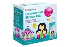 Frezyderm Sensitive Kids Shower Bath & Family Παιδικό Ενυδατικό Αφρόλουτρο, 200ml & ΔΩΡΟ ΕΠΙΠΛΕΟΝ ΠΟΣΟΤΗΤΑ 100ml