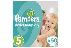 """Εικόνα του """"Pampers Active Baby Dry Jumbo Pack No.5 (Junior) 11-18 kg Βρεφικές Πάνες, 50 τεμάχια"""""""