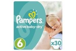 """Εικόνα του """"Pampers Active Baby Dry Value Pack No.6(Extra Large) 15+kgΒρεφικές Πάνες, 30 τεμάχια"""""""