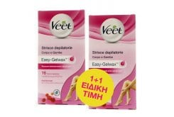 Veet Easy-Gelwax Legs & Body 1 + 1 AT SPECIAL PRICE, 2 x 20 pcs