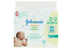 Johnson's Baby CottonTouch 2+2 ΔΩΡΟ Μωρομάντηλα, 4 x 56 τεμάχια