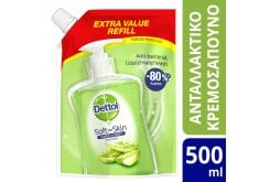 Dettol Anti-bacterial Liquid Hand Wash Refill Aloe Vera,500ml