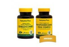 Πακέτο Προσφοράς Nature's Plus με Ginkgo Combo, 60 vcaps & Phosphatidyl Serine DMAE Complex