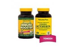 Πακέτο Προσφοράς Nature's Plus με Sol Adult Immune Booster, 90 tabs & Lactoferon, 90 chewable tabs