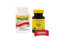Πακέτο Προσφοράς Nature's Plus με Ηema Plex, 60 vcaps & Coenzyme Q10 30mg, 30 softgels