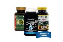 Πακέτο Προσφοράς Nature's Plus για Έλεγχο της Αρτηριακής Πίεσης με Hypertrol Rx-Blood Pressure, 60tabs & GarLite Συμπυκνωμένο Άοσμο Σκόρδο, 90vcaps & Omega 3 Complete Λιπαρά Οξέα, 60Softgels
