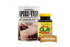 Πακέτο Προσφοράς Nature's Plus με SpiruTein Chocolate, 476gr & Plus Mega CLA 1200mg, 60softgels