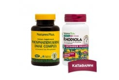 Πακέτο Προσφοράς Nature's Plus Phosphatidyl Serine DMAE Complex, 60 caps & Rhodiola 1000 mg, 30 tabs