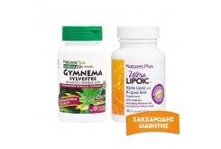 Πακέτο Προσφοράς Nature's Plus με Gymnema Sylvestre 300mg, 60 vcaps & Ultra Lipoic, 30 tabs