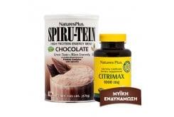 Πακέτο Προσφοράς Nature's Plus με SpiruTein Chocolate, 476gr & Citrimax 1000mg, 60 tabs