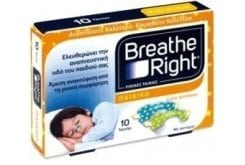 Breathe Right - Ταινίες για Παιδιά 5-12 ετών, 10 τμχ