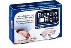 Breathe Right - Large - Ταινίες για ρινική απόφραξη, 30 τμχ