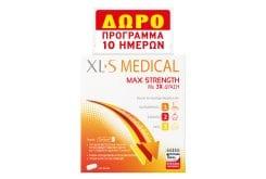 XLS Medical Max Strength Φόρμουλα για τον Έλεγχο Σωματικού Βάρους, 120 caps & ΔΩΡΟ XLS Medical Max Strength, 40 caps