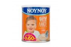 ΝΟΥΝΟΥ Φαρίν Λακτέ Σιτάλευρο & Γάλα, 300gr (Προφορά -0,60€)