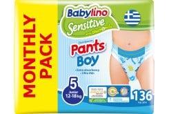Babylino Pants Boy Junior Νο.5 (12-18 kg) Monthly Pack Απορροφητικές & Πιστοποιημένα Φιλικές Παιδικές Πάνες Βρακάκι (4 x 34) 136 τεμάχια