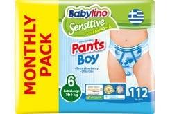 Babylino Pants Boy Extra Large Νο.6 (16+ kg) Monthly Pack Απορροφητικές & Πιστοποιημένα Φιλικές Παιδικές Πάνες Βρακάκι (4 x 28) 112 τεμάχια