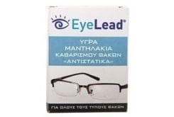 EyeLead Antistatic Lens Cleansing Wipes, 10 τμχ