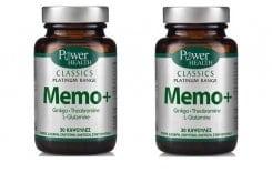 2 x Power Health Classics Platinum MEMO+, 2 x 30 caps.