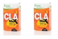 2x Power Health XS CLA Max 1900mg per day, Για την καύση του λίπους στους μυς, αυξάνει την μυϊκή μάζα & επιταχύνει το μεταβολισμό, 2x 60 caps