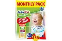 Babylino Sensitive Pants Unisex Νο.5 (10-16 kg) Monthly Pack Απορροφητικές & Πιστοποιημένα Φιλικές Παιδικές Πάνες Βρακάκι (6 x 26) 156 τεμάχια