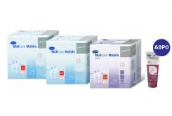Hartmann Mobile Promo Integrated Incontinence Pack, Size Medium, 3 + 1 GIFT