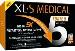 XLS Medical Forte 5, 180caps
