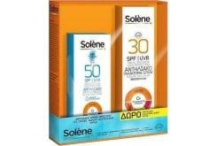 Solene Suncare Face Cream Dry Touch SPF50 Αντηλιακή Κρέμα Προσώπου για Μη Ανεκτικές στον Ήλιο Επιδερμίδες, 50ml & ΔΩΡΟ Suncare Milk Spray SPF30 Αντηλιακό Γαλάκτωμα, 150ml
