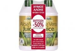 Optima PROMO PACK Aloe Vera Juice Maximum Strength -50% in 2nd Product, 2x 1000 ml