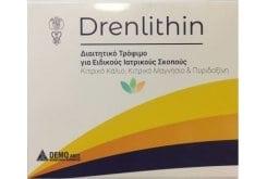 Demo Drenlithin Διαιτητικό Τρόφιμο Ειδικού Ιατρικού Σκοπού με κιτρικό κάλιο, κιτρικό μαγνήσιο & πυριδοξίνη, 30 sachets
