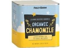 Frezyderm Organic Chamomile Ρόφημα Ελληνικό Βιολογικό Χαμομήλι, 30gr