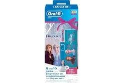 Oral-B Vitality Frozen II Παιδική Ηλεκτρική Οδοντόβουρτα & Δώρο Θήκη Ταξιδιού